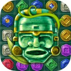 Montezuma Macerası 2 Oyunu Oyna